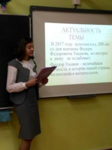Серафимовские чтения 1