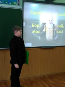 Серафимовские чтения 5